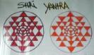 Shri-Yantra_4